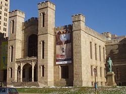 Wadsworth Atheneum Museum of Art